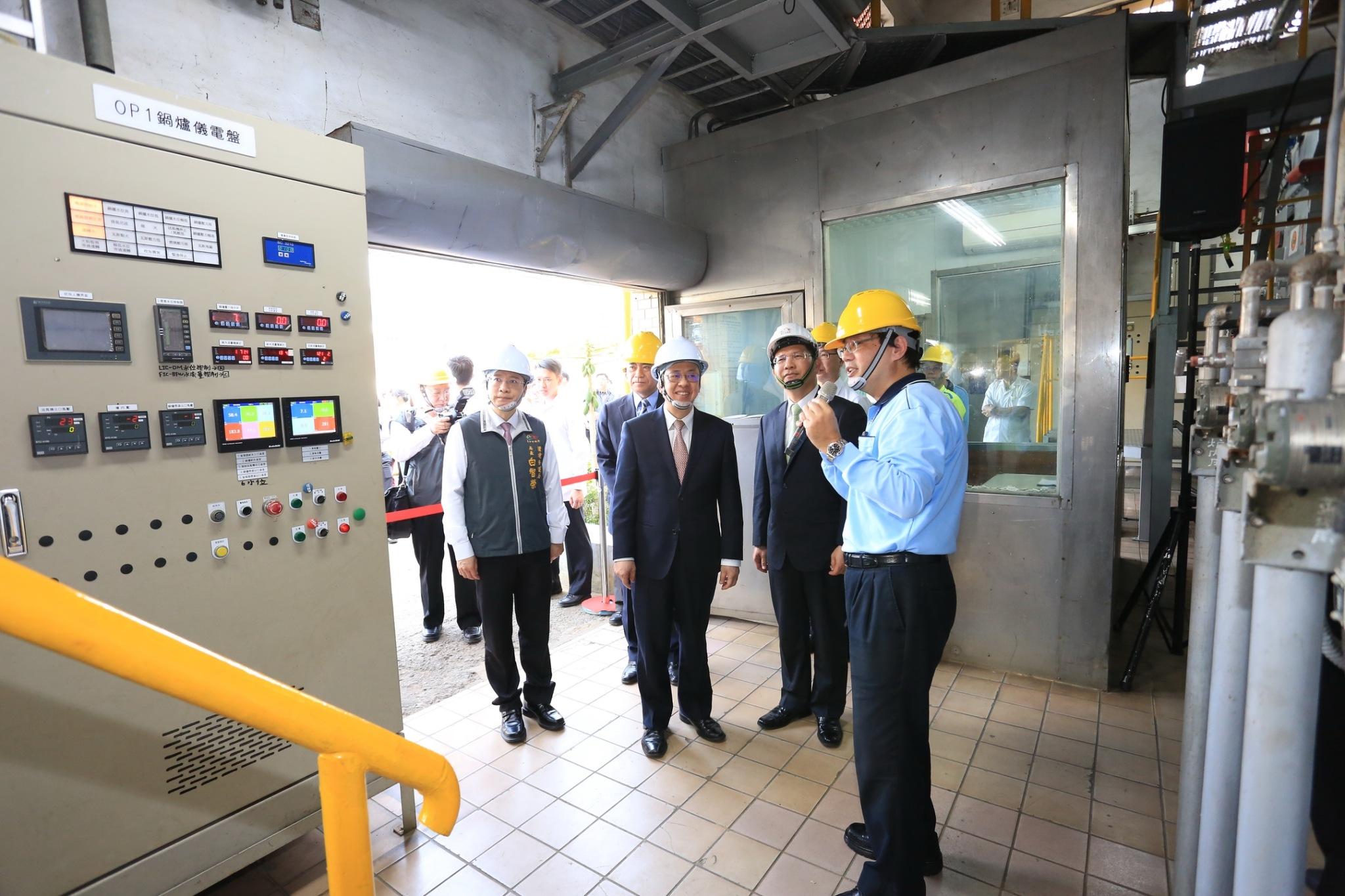 台中首創補助汰換鍋爐 陳副總統肯定全國典範