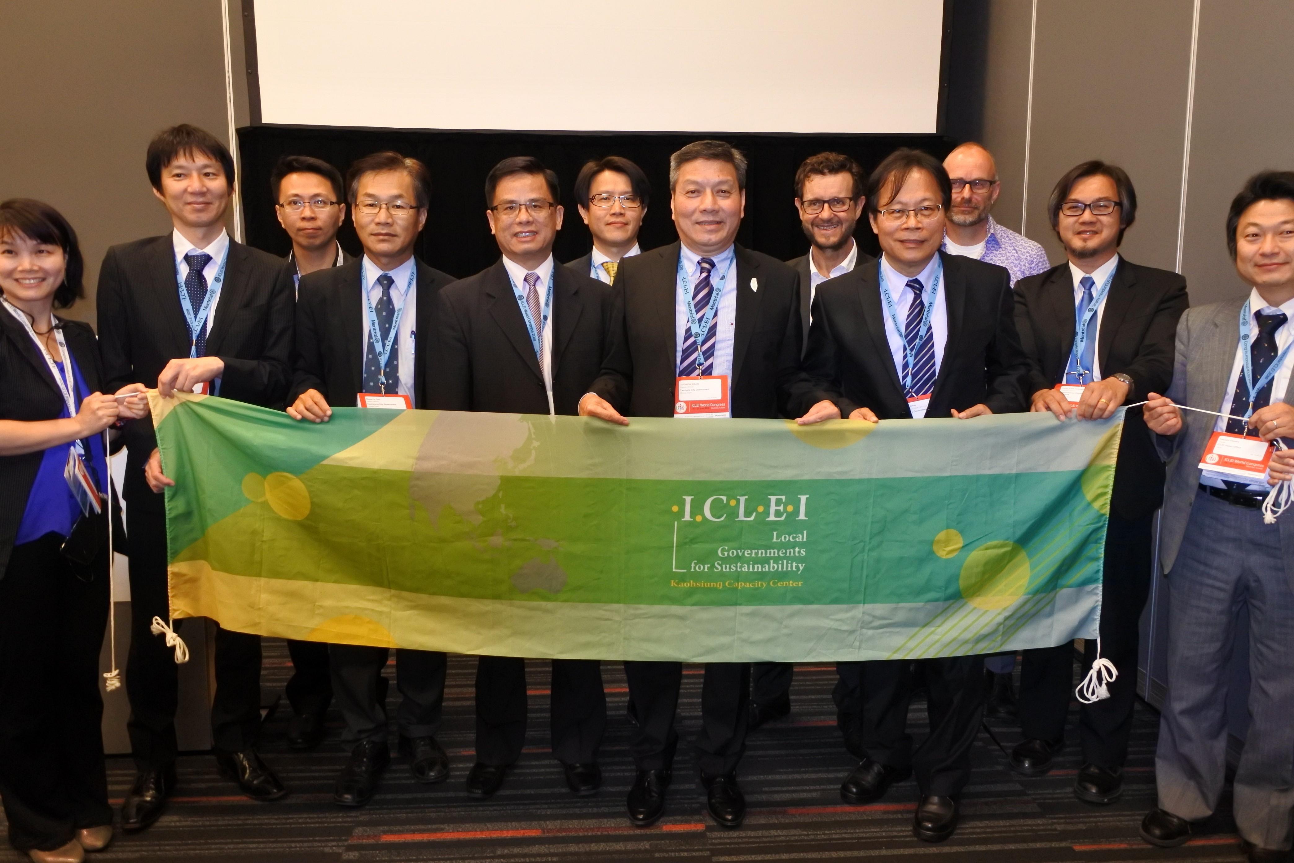 中市府赴加拿大ICLEI世界大會 大力宣傳花博