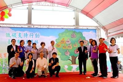 中市城食森林教育示範場域揭牌 開辦都市農耕推廣低碳生活