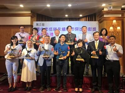 第三屆低碳永續貢獻獎頒獎 得獎者分享減碳事蹟
