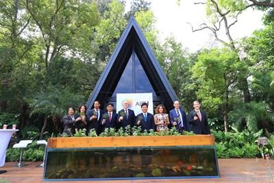 魚菜共生、昆蟲旅館與綠屋建築 台中花博AIPH國際示範庭園曝光
