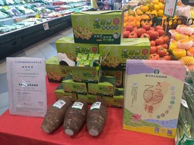 吃在地食當季 「大安葱、大安溪芋頭」進軍楓康超市