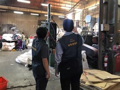 減緩空汙 中市府查獲工廠及營建工程違反空汙法